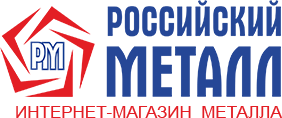 Российский металл
